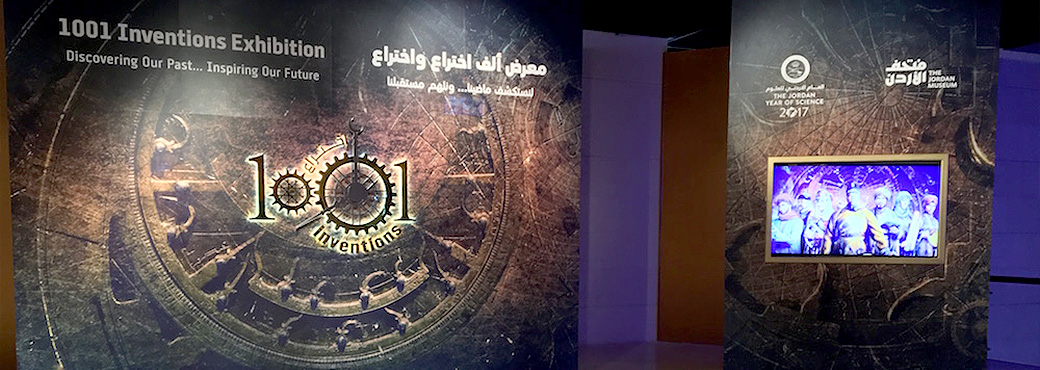 Royal Launch for 1001 Inventions in Jordan