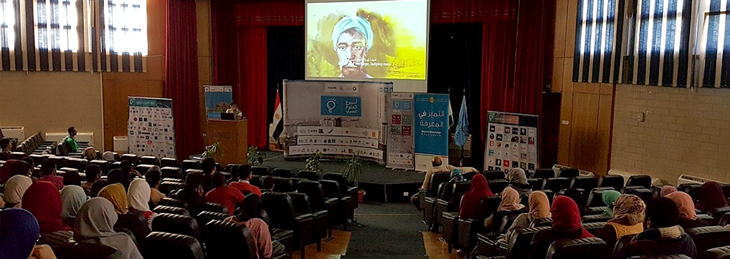 Eight Egyptian Cities Celebrate 1001 Inventions