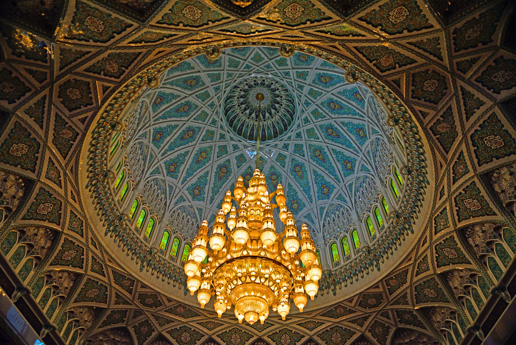 10 Stunning Ceilings from the Wonders of Islamic Architecture | 1001
